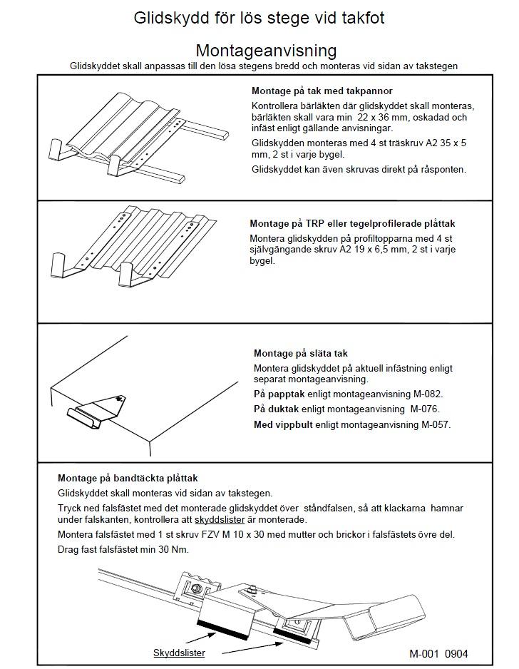 Glidskydd information