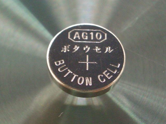 batteri4