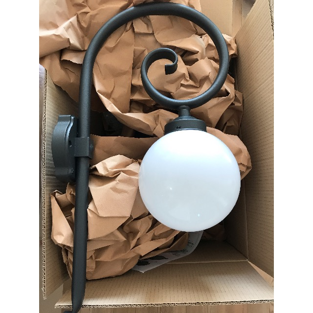 Utebelysning - Kollektion Moon - Specialmodell - utelampa med svängd arm - art deco - hos Alegni Interiors Stockholm