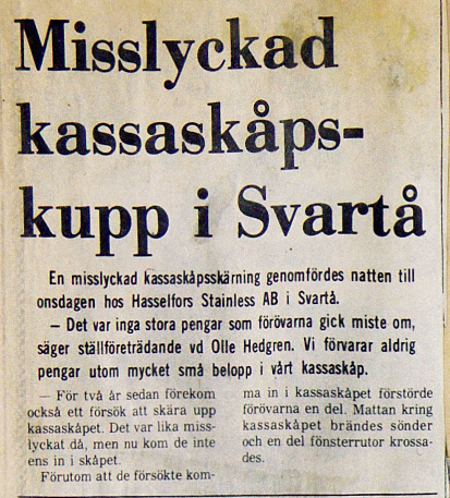 5 juli 1979