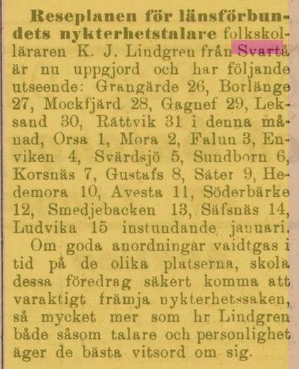 18981223