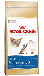 Royal Canin Siamese 38 - Royal Canin Siamese 38 - 2 kg