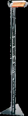 Heliosa 992
