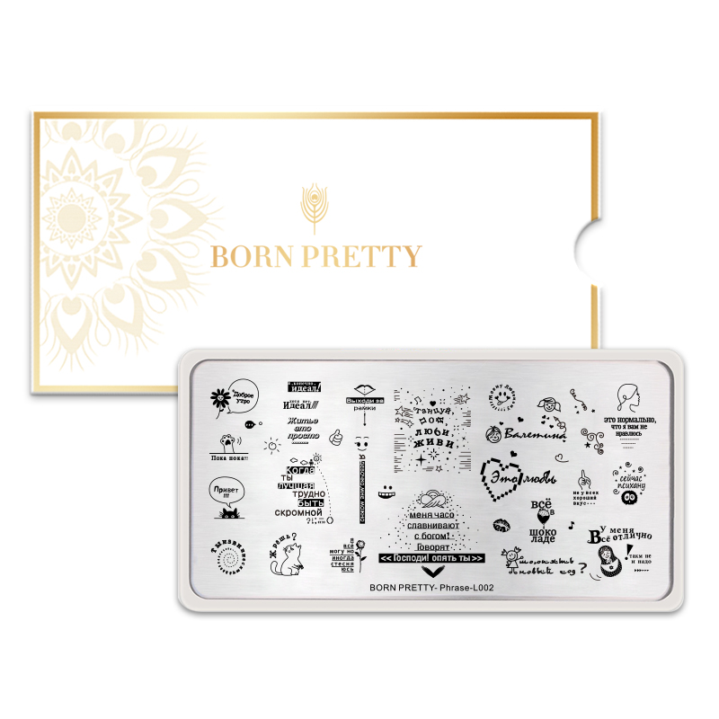 BORN-PRETTY-Character-Image-Stamping-Plates-Rectangle