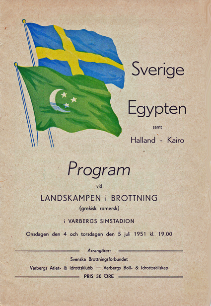"""Året var 1951 och det var brottningslandskamp i Varberg - Sverige mot Egypten - i Simstadion i juli. En publikfest av stora mått och det var även en """"landskamp"""" mellan Halland och Kairo, så det var mycket brottning, uppdelat på två kvällar (onsdag och torsdag). Du kan läsa mycket mer om evenemanget i Varbergsidrotten 2011, tio sidor med text och bilder. På onsdag 9/1 visas en Varbergsfilm från 1951 på vårt Idrottscafé av Björn Johansson."""