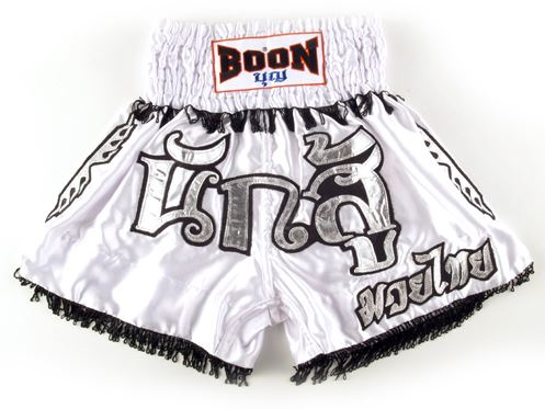 Boon Sport